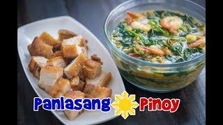 This video shows you how to cook Shrimp Monggo with Lechon Kawali. Both these dishes are good to eat together along with a cup of rice. I tried to cook these dishes as simple as possible so that even newbies can try it without having any hesitations. I had these for dinner. I liked how the shrimp flavor was emphasized in the mung bean dish. The lechon kawali, on the other hand, is probably my simplest version yet. Although it is quick and simple to cook, it is flavorful and crispy. Yummy!