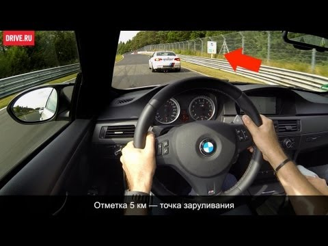 Nurburgring Nordschleife driving tips by BMW Ring-Taxi's Fritz Lanio (English)