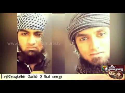 NIA-arrests-Five-suspected-al-Qaeda-operatives-in-Madurai-and-Chennai