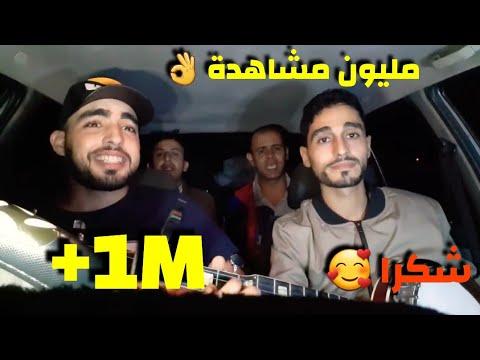 مقطع غنائي جميل للفنان _أحمد اوطالب المزوضي