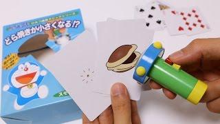 Video Doraemon Gadget Magic Shrink ray MP3, 3GP, MP4, WEBM, AVI, FLV Juni 2018
