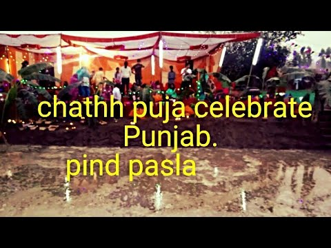 Video Pind Pasla celebrate chath pooja (punjab) download in MP3, 3GP, MP4, WEBM, AVI, FLV January 2017