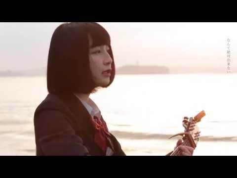, title : 'シバノソウ「天国」'