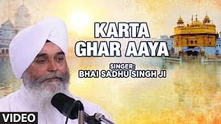 Bhai Sadhu Singh Ji - Karta Ghar Aaya - Atam Ras Kirtan Darbar (Guru Nanak Birthday)