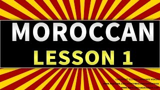 Video Learn Moroccan 500 Phrases for Beginners - Part 1 - Basic Words and Phrases download in MP3, 3GP, MP4, WEBM, AVI, FLV Mei 2017