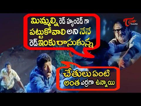 Sunil And Dharmavarapu Subramanyam Comedy Scenes | Telugu Comedy Videos | TeluguOne