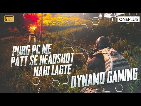 Dynamo Gaming Vs Mortal Pubg Mobile GET HIGHEST KILL AAGAYA ROYAL PASS SEASON 7 & CUSTOM ROOM