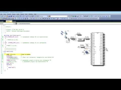 Avr для начинающих урок11 шим в atmega16