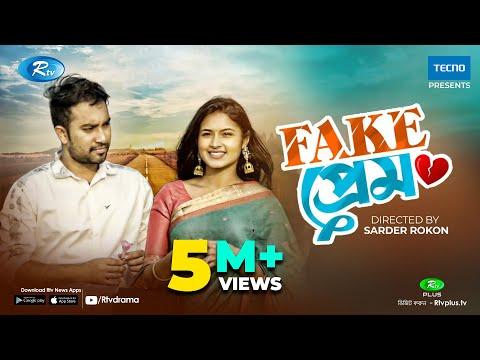 Fake Prem (ফেক প্রেম) | Ft. Jovan, Tasnia Farin | New Romantic Natok 2020 | Rtv Drama