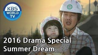 Video Summer Dream | 한 여름의 꿈 [KBS Drama Special / 2017.01.05] MP3, 3GP, MP4, WEBM, AVI, FLV Maret 2018