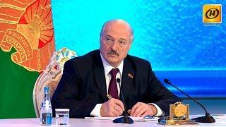 Лукашенко о слиянии с Россией и единой валюте: Большой разговор с Президентом