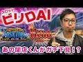 Download Lagu ビリDAI#013 出演:閉店くん Mp3 Free