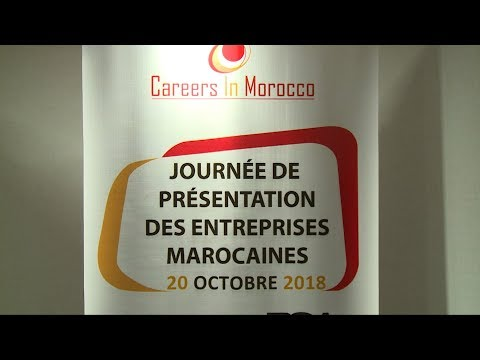 Forum «Careers In Morocco» à Paris: grande affluence des jeunes compétences marocaines