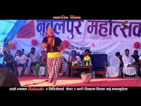 (डान्स भनेको त  यस्तो हुनु पर्छ नवलपुर महोत्सव २०७४ | guddi tamang...4 min, 18 sec.)
