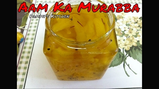 Aam ka murabba made with unripe, sour mangoes is a delectable Indian mango preserve that you can make to relish mangoes ...