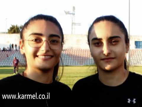 מונה אסיל ולנא כוכבות מגרש הכדורגל