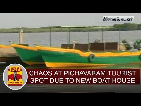 Chaos-at-Pichavaram-tourist-spot-due-to-new-boat-house-by-forest-department