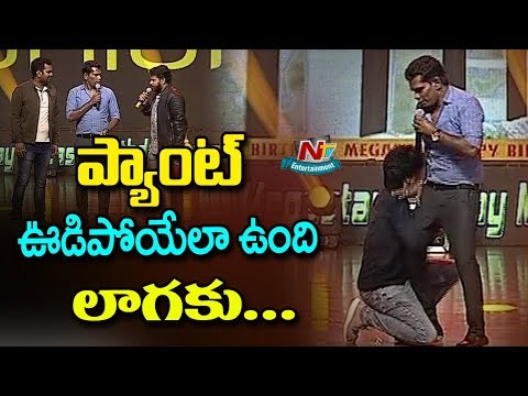 Jabardasth Team Hilarious Funny Skit @ Chiranjeevi 63rd Birthday Celebrations | NTV Entertainment (видео)