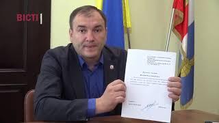 Заява Ярослава Годунка щодо конфлікту з Президентом України