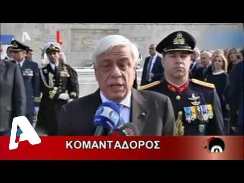 Ελληνοφρένεια τιβί 28-11-2016