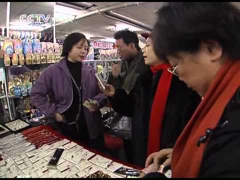 Harbin - Playlist: http://www.youtube.com/results?search_query=aJkYd92Xa98H9CeBuUbLLQ%3D%3D Channel: CCTV-News International Program: Travelogue Date: 2012-01-02 Desc...