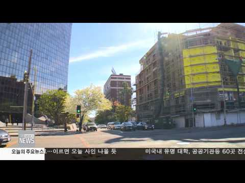 한인사회 소식 2.15.17 KBS America News