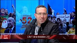 L'An 1  de la révolution: J-3 !