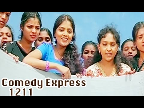 Comedy Express 1211 || Back to Back || Telugu Comedy Scenes
