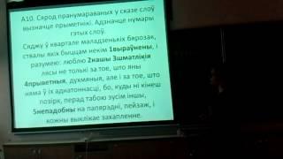Объяснение заданий из трёх этапов репетиционного тестирования 2014 по белорусскому языку. Подробнее на сайт...