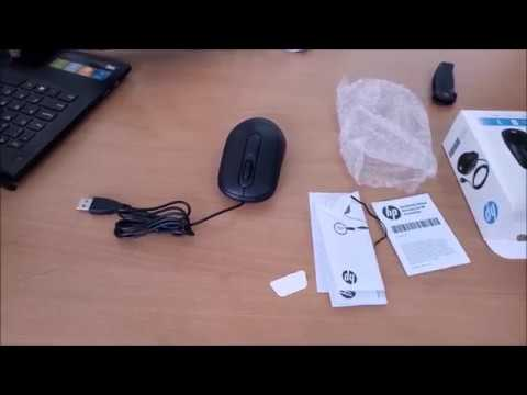 HP X900 Mouse Review
