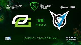 OpTic vs VGJ Storm, PGL Major NA, game 2 [Maelstorm, Inmate]