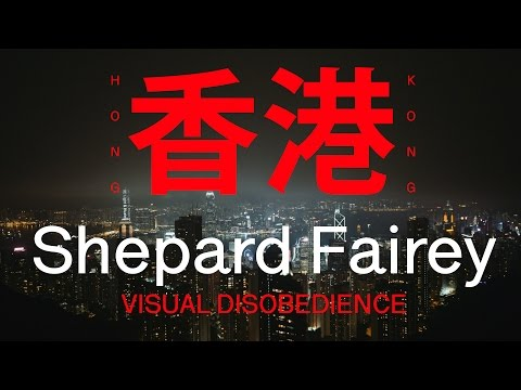 Shepard Fairey - Visual Disobedience