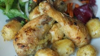 Roasted Chicken Drumsticks (Lugo Digaag La-foorneeyay) دجاج بالفرن