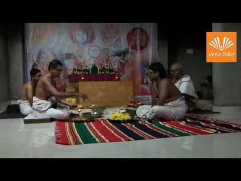 Muruga Homam (видео)