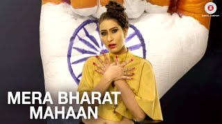 15th August is the beginning of celebration of Independence & now let's continue it. Presenting the video of Mera Bharat Mahaan sung by Shweta Rana & Abhishek Rana.Song: Mera Bharat MahaanAlbum: Mera Bharat MahaanSingers: Shweta Rana & Abhishek RanaMusic: Abhishek RanaLyricists: Shivraj Goyat, Shweta Rana & Sudhir Kumar NarangArranger/Programmer: Anupam Gulwadi, Sound Chapel Studio - Noel Gonsalves, Jay Shinde & Akshay Jadhav Cast: Shweta Rana & Abhishek RanaProduction House: SPG Productions & Rana SiblingsProducer: Shivraj Goyat, Shweta Rana & Abhishek RanaDirector: Shivraj GoyatMusic on Zee Music CompanyConnect with us on :Twitter - https://www.twitter.com/ZeeMusicCompanyFacebook - https://www.facebook.com/zeemusiccompanyYouTube - http://bit.ly/TYZMC