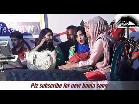 bangla baul video song download