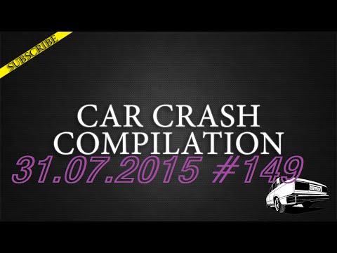 Car crash compilation #149 | Подборка аварий 31.07.2015