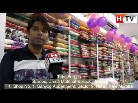 Video Nerul | Navi Mumbai | Hindustan TV | Tulsi Sarees, Nerul Inauguration Day download in MP3, 3GP, MP4, WEBM, AVI, FLV January 2017