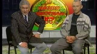 Назло рекордам — Масленко и Онопко (ОСП Студия)