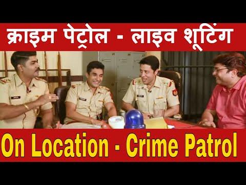 क्राइम पेट्रोल टीवी सीरियल की शूटिंग |Crime Patrol On Location-Part 1 Filmy Funday # | Joinfilms