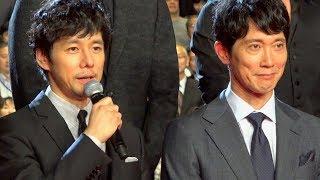 西島秀俊、佐々木蔵之ほか/映画『空母いぶき』完成披露舞台挨拶