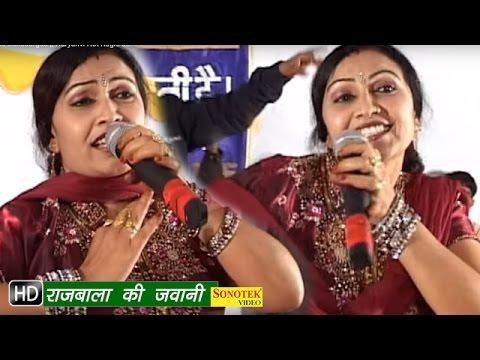 Video Rajbala Ki Jawani || राजबाला की जवानी  || Rajbala Bahadurgad || Haryanvi Ragni Juke Box download in MP3, 3GP, MP4, WEBM, AVI, FLV January 2017