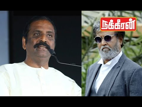 Vairamuthu-controversial-speech-about-KABALI-movie-Must-watch
