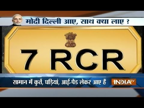 7 RCR ready for Modi to move with his gadgets in immediately