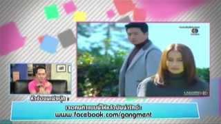 Gang 'Ment 5 May 2014 - Thai TV Show