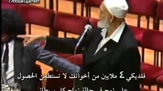 أحمد ديدات - مُحمد والمسيح عليهما السلام دراسة مقارنة