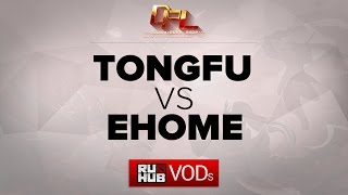 TongFu vs EHOME, game 1
