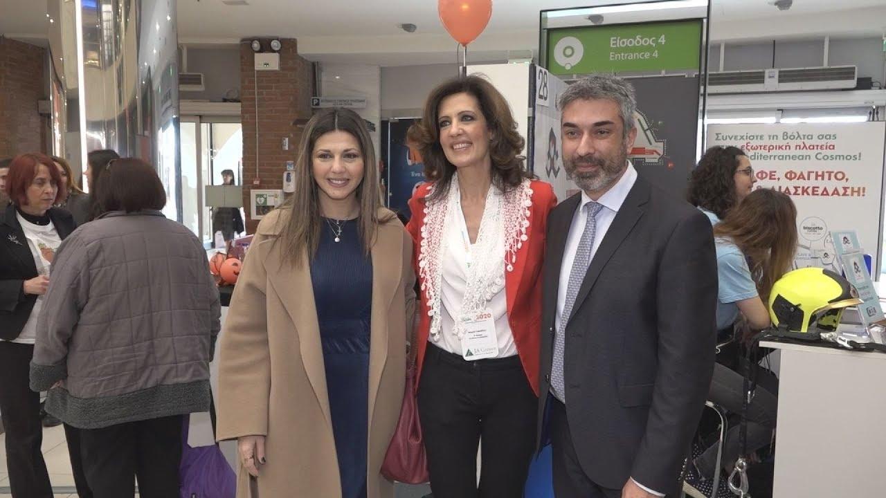 Καινοτομία με περιβαλλοντική ευαισθησία από τις μαθητικές επιχειρήσεις βραβεύτηκαν στο ΣΕΝ/JA Greece