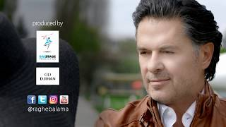 Video Ragheb Alama - Elli Baana (Official Video) - راغب علامة - إللي باعنا MP3, 3GP, MP4, WEBM, AVI, FLV Desember 2018