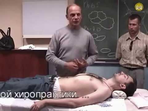 Осмотр живота пациента.Метод Огулова А.Т. www.ogulov-ural.ru 6/1